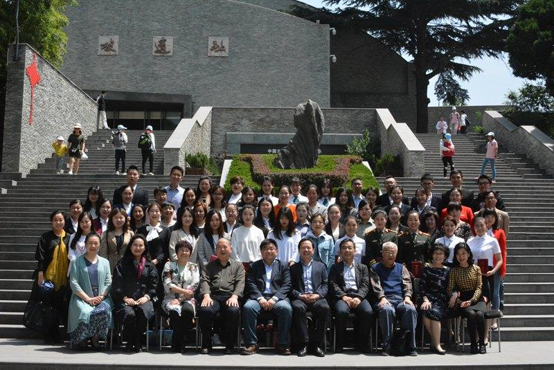陕西省博物馆协会第39期讲解员培训班结业